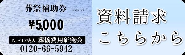 shiryoseikyu1