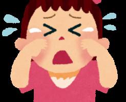 女児 泣いている